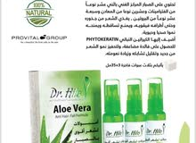 منتجات طبيعيه 100% فعال وامن يعمل على إيقاف تساقط الشعر وكثافته