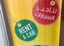 الهدهد لتأجير السيارات Alhudhud rent a car