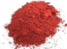 أكسيد الحديد الأحمر - Iron Oxide Powder