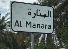 مطلوب للشراء أرض بمنطقة المنارة في دبي