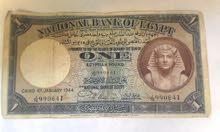 عملة نقدية قديمة بقيمة 1 جنية ترجع إلى سنة 1944