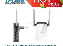 مقوي اشارة لاسلكي WiFi Range Extender