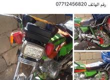 مطلوب دراجه ايراني تظيفه 2015