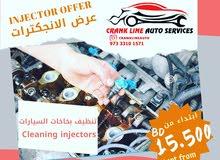 تنظيف انجكترات السيارات بإسعار خاصة