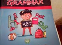 كتاب تعليم قواعد اللغة الانجليزية