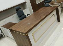 مكاتب وكنب وكراسي جاهز وتفصيل
