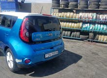 For sale Soal 2015