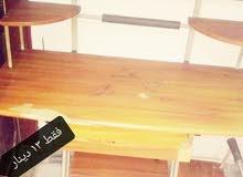 طاوله مكتب