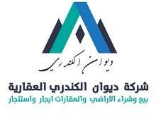 Villa for rent in Kuwait CityMansouriya