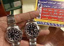مطلوب ساعه Rolex Orgenl sab maren 2