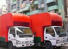 الحافظ لنقل العفش - الاثاث - البضائع