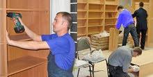 تركيب وفك وصيانة الأثاث المنزلي والمكتبي