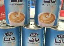 حليب حكة 410 دانا بأسعار جديده