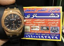 محلات شراء الساعات الادمار بيجيه الاصليه بمصر