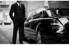 سائق خاص وثقه وسريه تامه