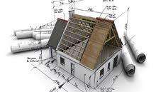 مكتب هندسي لرسم مخططات البناء وانهاء معاملات الترخيص ول البناء