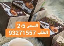 قهوه سريم الالمانيه جمله وتجزيه