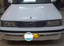 White Toyota Cressida 1992 for sale