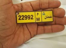 رقم خاص ومميز جدأ للبيع'22992 M'.