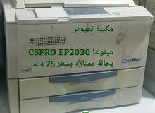 للبيع مكينة تصوير مينولتا  For Sale Used Photo Copier Machine Minolta CSPRO EP2030