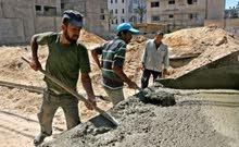 مطلوب عمال بناء