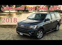 For sale Ford Expedition car in Basra