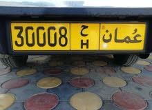 للبيع أرقام مركبات متشابهين