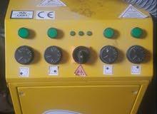 ماكينة بخار ومجفف تركي للبيع