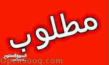 مطلوب الي عنده يكلمني هيلوكس 2013ساحليه27