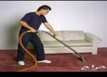 شركة الهدي للنظافه