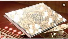 محفظ قرآن كريم أزهري