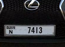 رقم للبيع رباعي N 7413