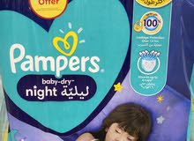 Pamper Night New Launch