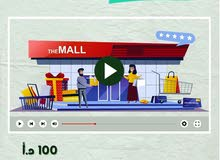 فيديو موشن جرافيك ترويجي لشركتك و خدمات سوشيال ميديا وتصوير