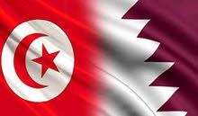 مكتب RODEO للتشغيل تونس قطر