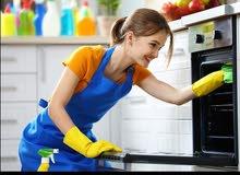عاملات وخادمات تنظيف منازل شقق يومي في الساعه