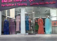 محل القفطان المغربي