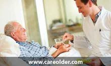 انا مرافق وجليس مسنين مقيم او غير مقيم واجيد الطبخ