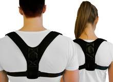 حزام الظهر القابل للتعديل لتصحيح وضعية الظهر و التخلص من الآلام