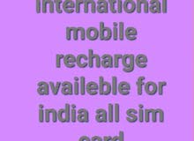 india mobile & dth recharge availeble only for indian