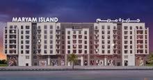 استديو جديد جزيرة مريم