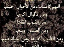 مطلوب غرفة وصالون في جبل الحسين للايجار