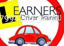 مؤسسه الرمحى لتعليم قياده السيارات