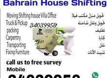 Professional service house villa flat office packer movers all Bahrain 24 hours