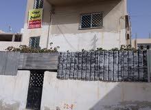 بيت للبيع طابقين مساحة 180م بالقرب من مسجد للمهاجرين