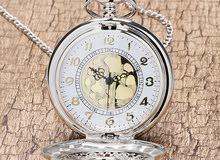ساعة جيب مميزة وجديدة