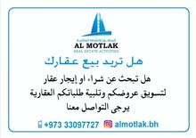 للبيع منزل في مدينة حمد دوار18