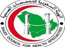تجديد بطاقات ممارس للتخصصات الصحيه