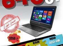 ((HP 640)))  من أفضل الابات الاستيراد