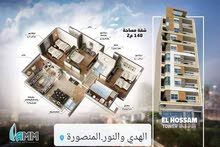 apartment in building Under Construction is for sale Mansoura
